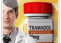 ترامادول و اعتیاد به مواد مخدر